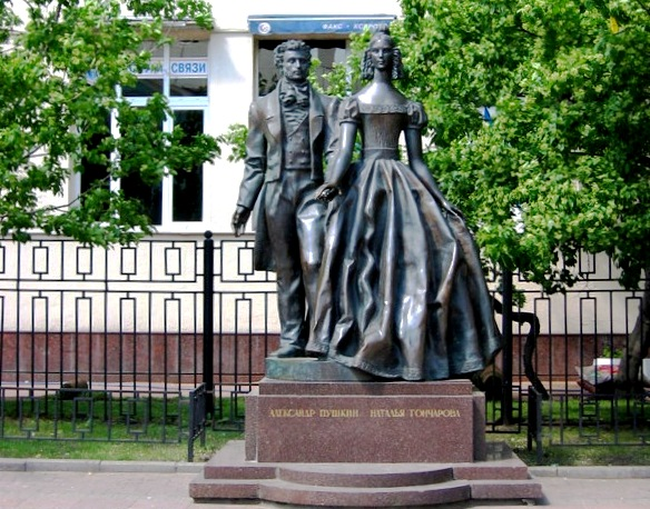 mosow old arbat pushkin and goncharova monument
